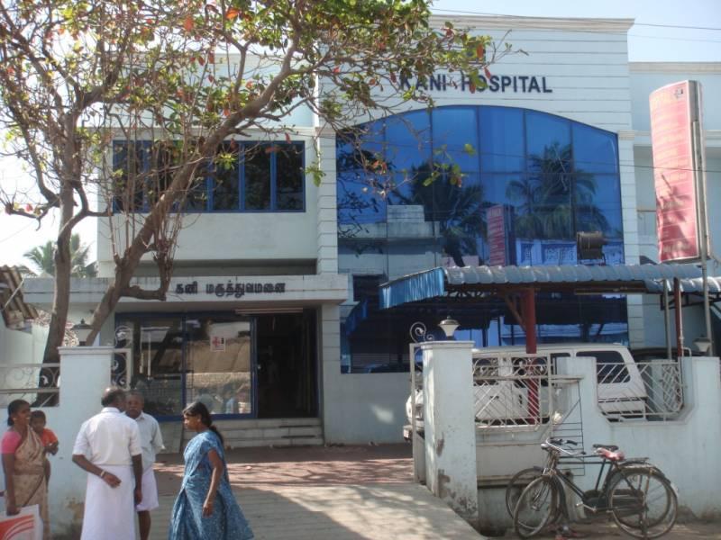 Enterance - Kani Hospital