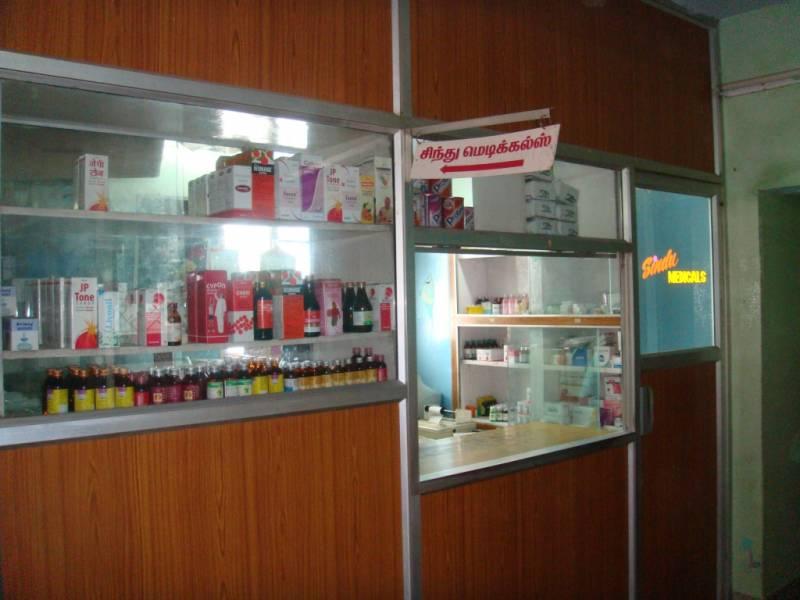 Pharmacy - Kani Hospital